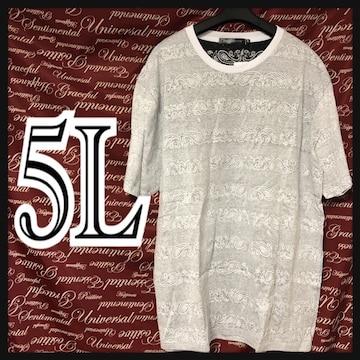 5L・バンダナ総柄裏地Tシャツ新品/MCN-9062