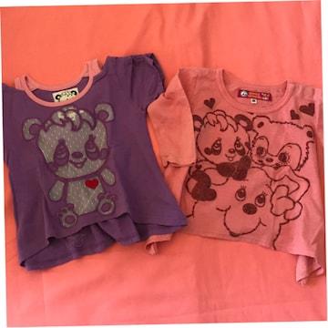♯GRAND GRAUND♯Tシャツ2点まとめ売り!!  80→85グラグラ