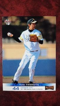 ソフトバンク柳田選手ルーキーカード