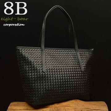 ◆イントレチャート(編込み)大きめPU革トートバッグ◆黒/k29