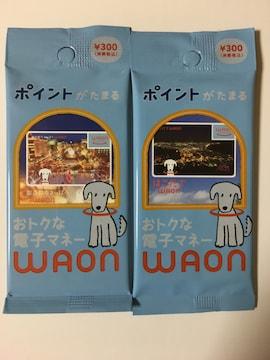 北海道限定WAONカード はこだて 創造都市さっぽろ 2枚セット新品