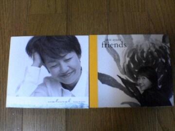 綾戸智絵CD friends/natural 2枚セット