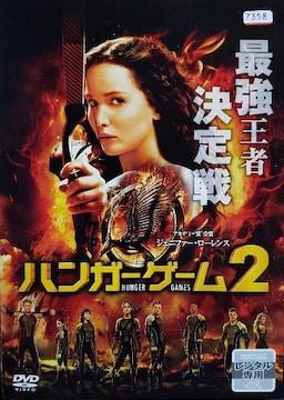 中古DVD ハンガーゲーム 2