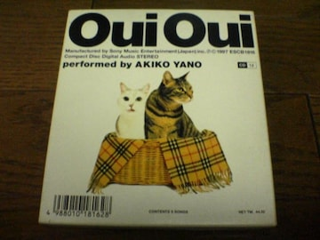矢野顕子CD Oui Oui(ウイウイ)初回盤