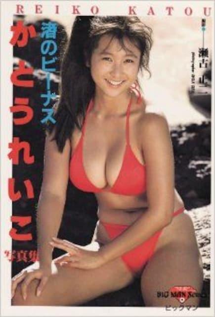 ■本『渚のビーナス かとうれいこ写真集』巨乳グラビアアイドル  < タレントグッズの