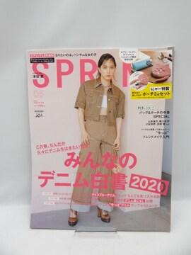 2006 SPRiNG(スプリング) 2020年 5月号増刊