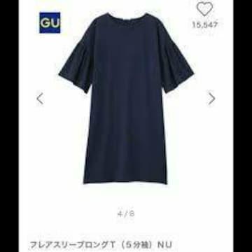 新品!GU☆フレアスリーブロングT 5分袖 XL ネイビー