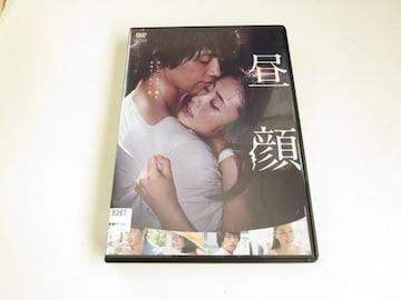 中古DVD 昼顔 上戸彩 斎藤工 レンタル品