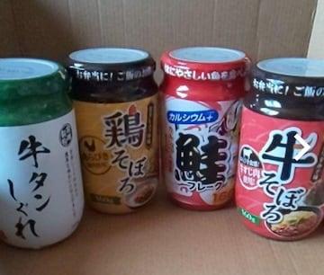 瓶詰め合わせ惣菜4種 送料無料