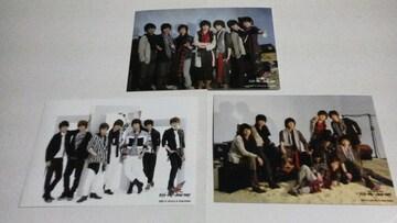 Kis-My-Ft2 [2014 Kis-My-Journey] 写真 5枚セット 全員・3人・舞祭組