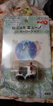 Q-CAR  キューノ🎉パトカーバージョン