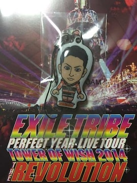 ♪EXILE TRIBE REVOLUTION会場限定モバイルクリーナー♪白濱亜嵐