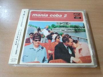 小林靖宏CD「mania coba 2」アコーディオン●