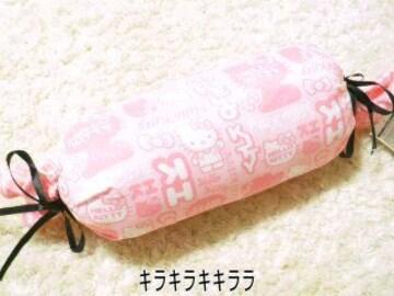 キティちゃんお部屋のソファや愛車に★キャンディ型クッション