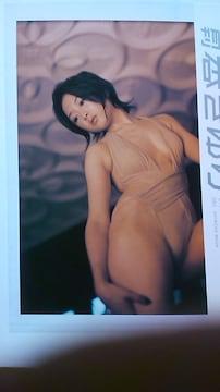 杏さゆり写真集月刊・杏さゆり