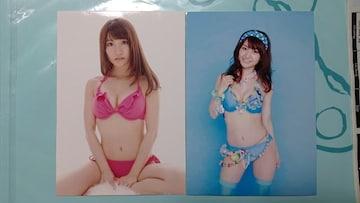 大島優子・生写真・47種類セット