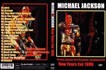 ≪送料無料≫マイケルジャクソン NEW YEARS EVE 1996 IN BRUNEI