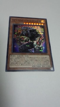 遊戯王 EP17版 SPYRAL ボルテックス(スーパー)