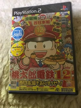 桃太郎電鉄12  PS2