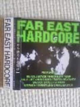 VA  FAR EAST HARDCORE