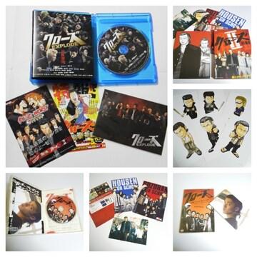 DVD★クローズZEROII プレミアムエディション【BD】クローズEXPLODE-岩田剛典