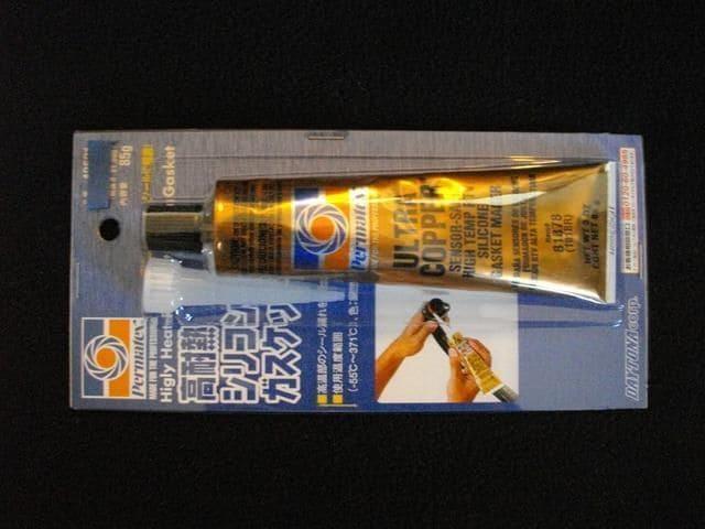 (90) VOLTY ボルティー グラストラッカー 高耐熱 シリコン 液状 ガスケット シール剤 < 自動車/バイク