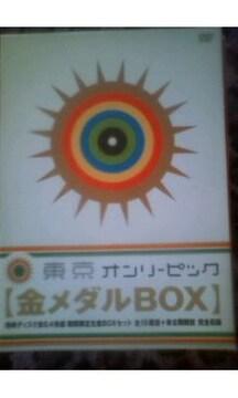 東京2008オンリ‐ピック金メダルBOX4枚組