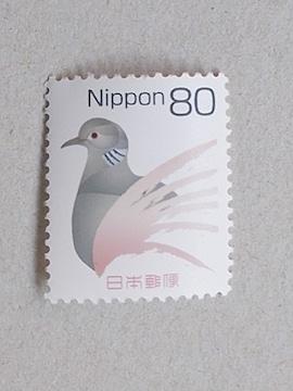 ★☆普通郵便切手★☆未使用★☆キジバト80円★☆1枚★☆