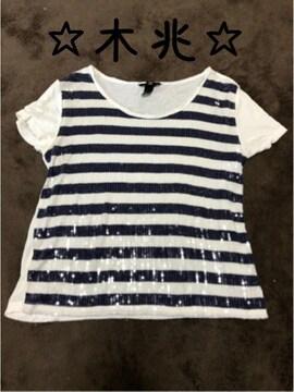 H&MスパンコールボーダーTシャツ