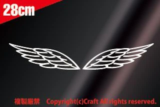羽/ステッカー(白28cm/t4 wing ウイング < 自動車/バイク