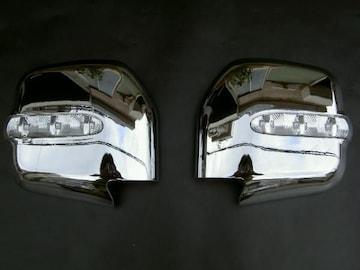 三菱 パジェロ LEDウィンカー付きドアミラーカバーV2# V4#系