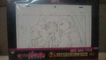 未開封 NARUTO ナルト 一番くじ 2等 原画アート 2015