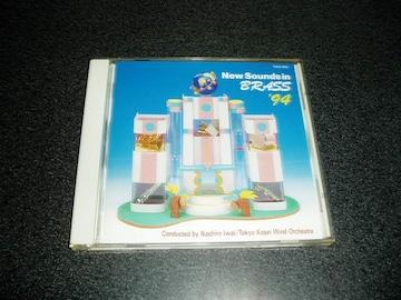 CD「ニューサウンズインブラス94/東京佼成W.O.」吹奏楽