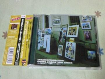 CD 家庭教師ヒットマンREBORN! オープニング&エンディング テーマソングス2