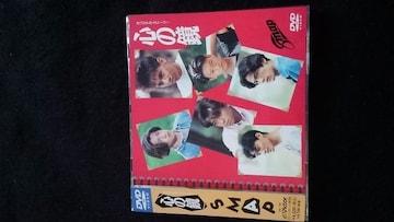 SMAP オリジナルストーリー 心の鏡 DVD 帯付き即決 香取慎吾