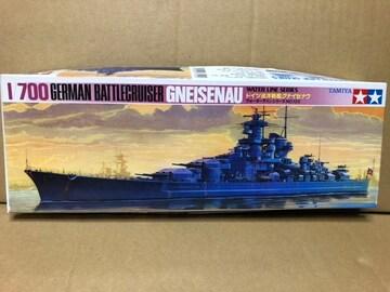 1/700 タミヤ ドイツ海軍 巡洋戦艦 グナイゼナウ