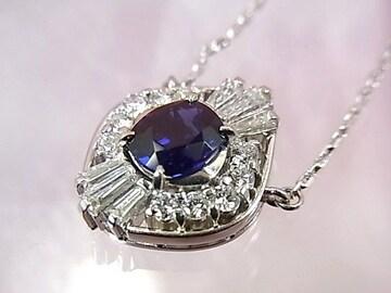 本物!豪華 1.07ct サファイヤ 0.64ct ダイヤモンド ネックレス N-321★dot