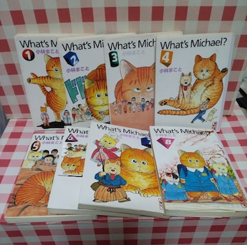 『What's  Michael? 全8巻』小林まこと