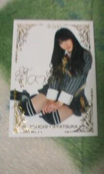 AKB48 中塚智実箔押しカード