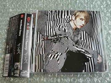 Acid Black Cherry【イエス】初回限定盤(CD+DVD)帯有/他にも出品