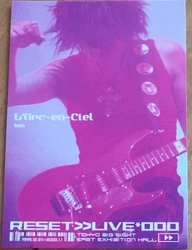 L'Arc-en-Ciel ken トレーディングカード