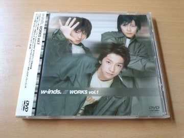 w-inds. DVD「WORKS vol.1」ウインズ●