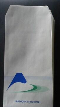 静岡中央銀行、封筒10枚