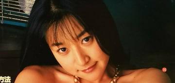 矢沢ようこ【雑誌すっぴん3ページ雑誌切り抜き】