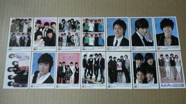 花より男子 カレンダー (2010.1〜2011.12) < タレントグッズの