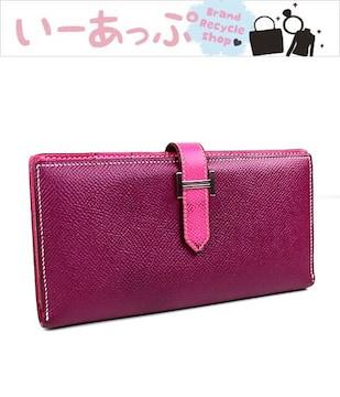 エルメス 長財布 ベアン ヴォーエプソン バイカラー 紫×ピンク j216