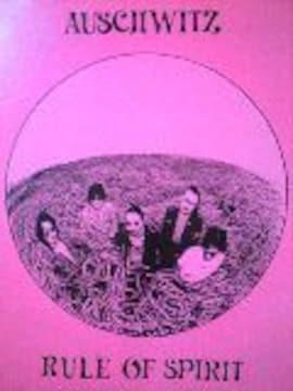 RULE OF SPIRIT/AUSCHWITZLP(12インチ)レコード