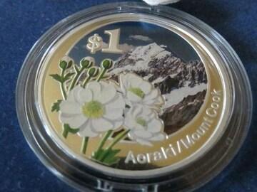 日本・ニュージーランド友好 銀貨幣