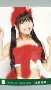 AKB48 ソロトレカver.2 北原里英 特典写真 即決