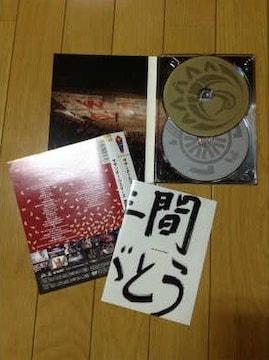 サザンオールスターズ 真夏の大感謝祭 LIVE(通常盤) [DVD]
